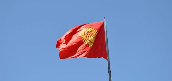 National Flag Kyrgyz Republic