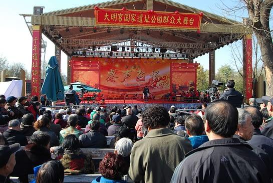 Photo Chinese Opera outdoor theater Xi'an China