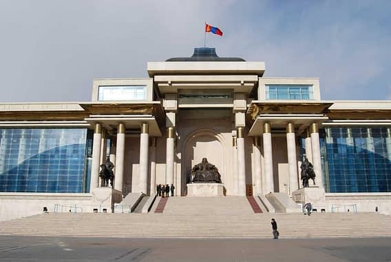 Government Offices Ulaanbaatar
