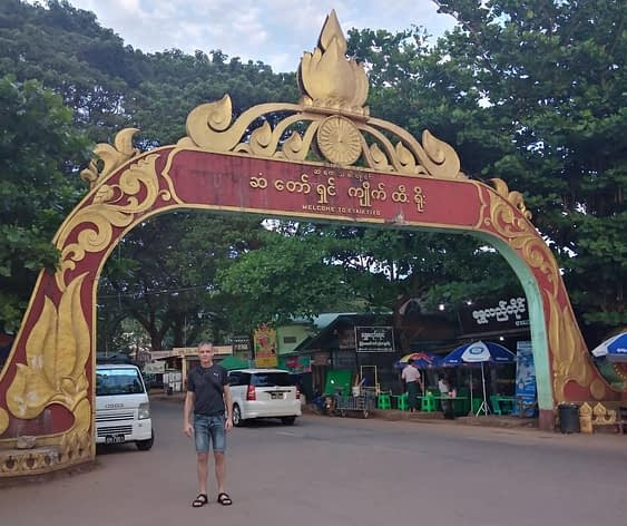 Gateway to Kyaiktiyo Golden Rock